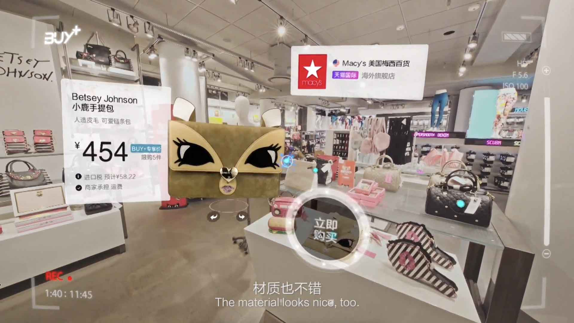 The Strange Lonely Experience Of Shopping In Alibabas Vr World